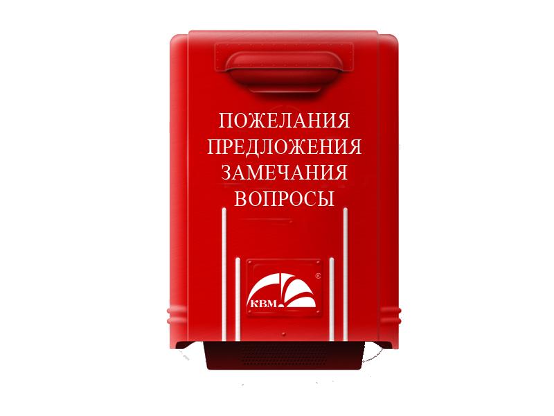 Вниипо 2013 расчет дымоудаления программу